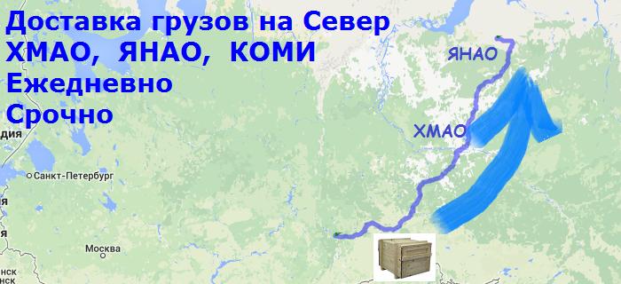 что это расчет доставки из екатеринбурга в москву цена, скидки