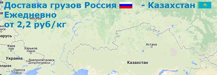 расчет доставки из екатеринбурга в москву сколько сейчас