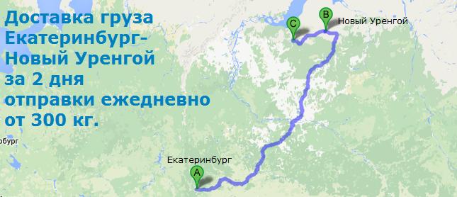 запорной арматуры расчет доставки из екатеринбурга в москву картины